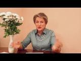 Как стать магнитом для денег в своей жизни. Ирина Удилова.