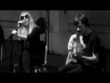 Блондинка Ксю - Когда пушки стреляют (Dalifest acoustic session)