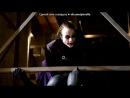 «Темный Рыцарь ( Кадры )» под музыку MMDance - Потому что я Бэтмен. Picrolla