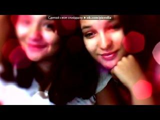 �Webcam Toy� ��� ������ ���� ���� / KReeD - ��� ��� ������� (09/01/2012) . Picrolla